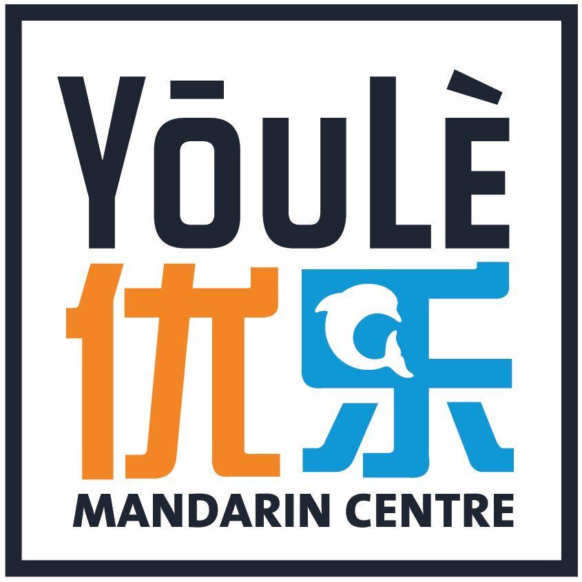 YouLe Mandarin Centre 👩🏻🏫📚